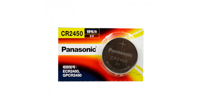 CR2450 Coin Cell Battery
