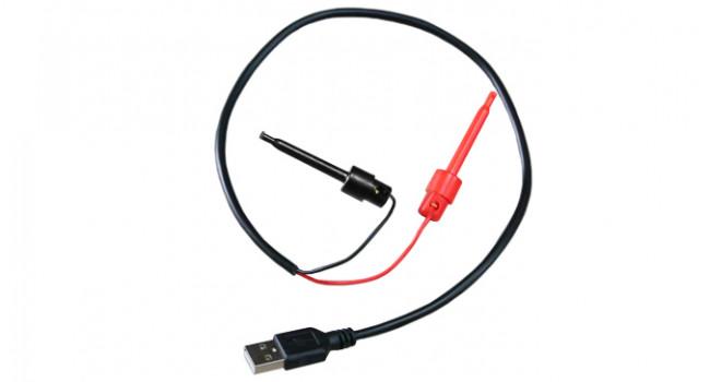 USB A Grabber Set - 1.5M